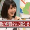 生田絵梨花がご飯の時間を聞き過ぎてスタッフに嫌がられている