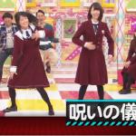 生田絵梨花の壊れたロボットダンス
