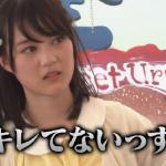 タガダディスコで怒った顔で戻った生田絵里花が「キレてない」