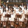 乃木坂46が歌うアイドル学園のヘンな校歌!