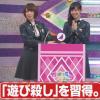 クイズ対決 乃木坂46 vs クイズ王