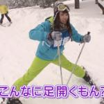 スキーだけは滑れる運動オンチ2トップの秋元真夏と生駒里奈